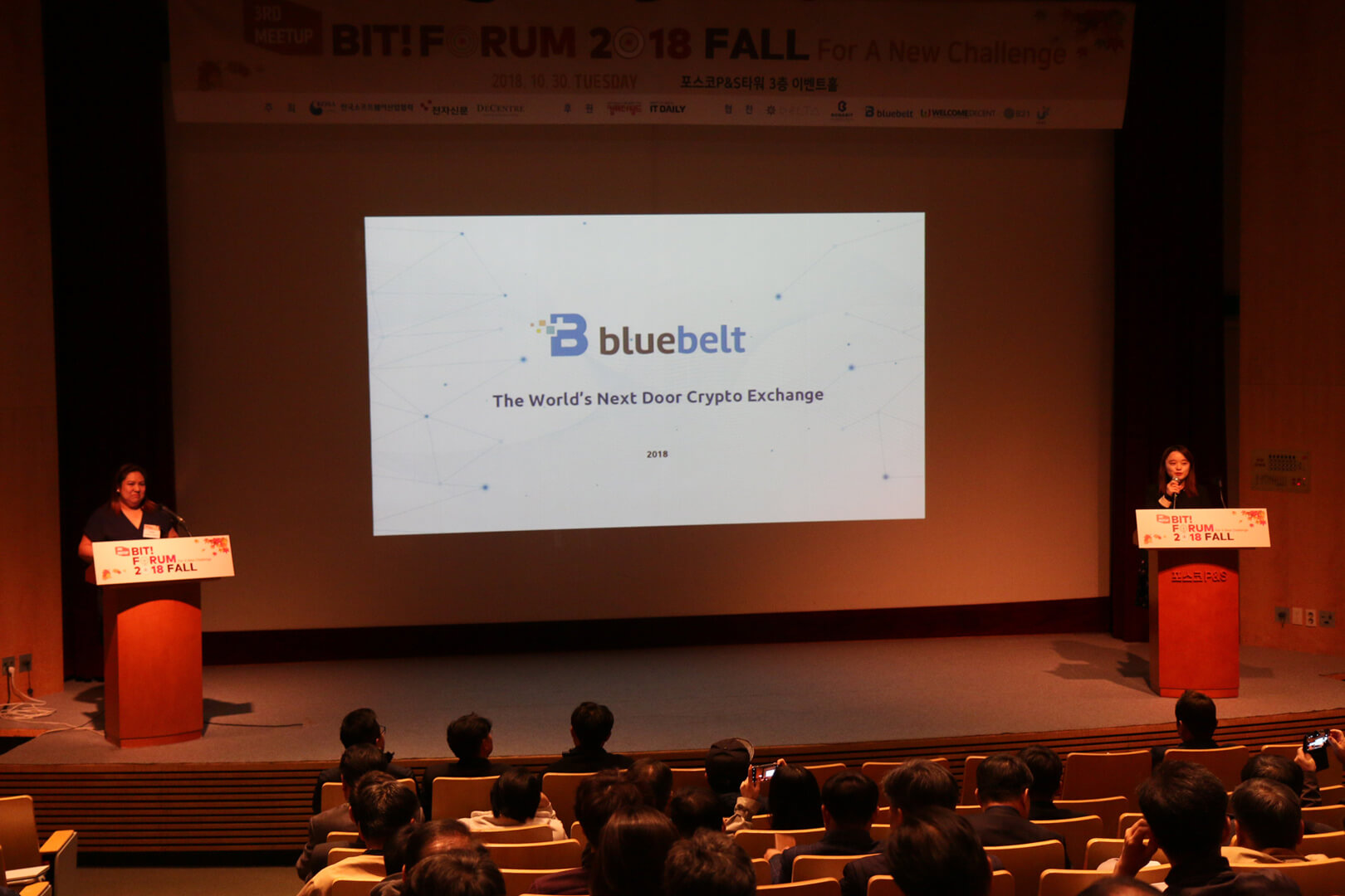 BLUEBELT at Bit! Forum 2018 FALL in South Korea