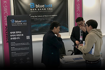 BLUEBELT at Korea-SoftWare Convergence Innovation Summit 2019 in Seoul, South Korea